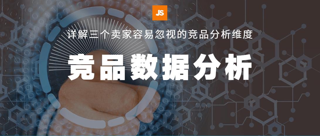 JS插件中文版上线了!JS插件功能全面解析