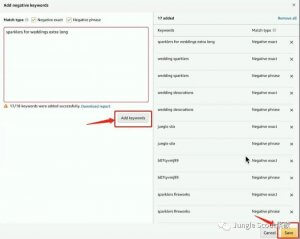 亚马逊PPC广告优化:否定关键词设置的另类玩法!