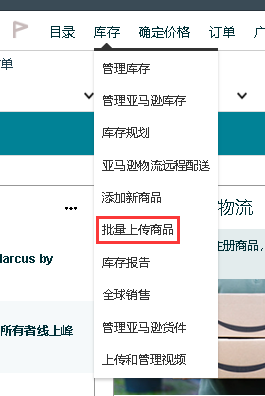 亚马逊变体_详解亚马逊变体拆分合并上传变体实操步骤-Jungle Scout中国官网