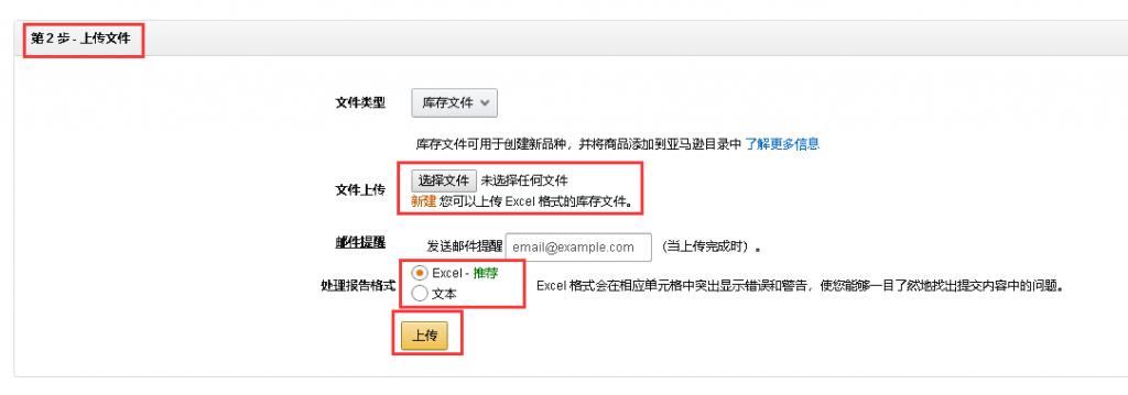 亚马逊listing优化技巧_亚马逊产品listing编写优化-Jungle Scout中国官网