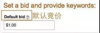 亚马逊PPC广告创建步骤_亚马逊PPC广告类型讲解- Jungle Scout中国官网