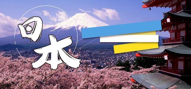 亚马逊日本站:日本文化和生活习惯对选品的启发