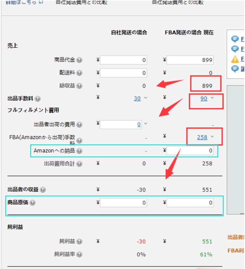 日本关税逆算法_亚马逊日本站关税逆算法详解-Jungle Scout中国官网