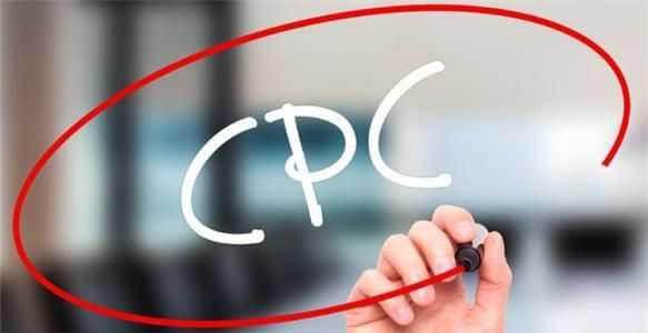 玩转亚马逊CPC广告,旺季销量涨涨涨!