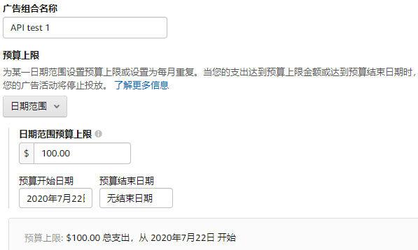 亚马逊广告预算给多少合适_亚马逊广告多层次预算管理- Jungle Scout中国官网