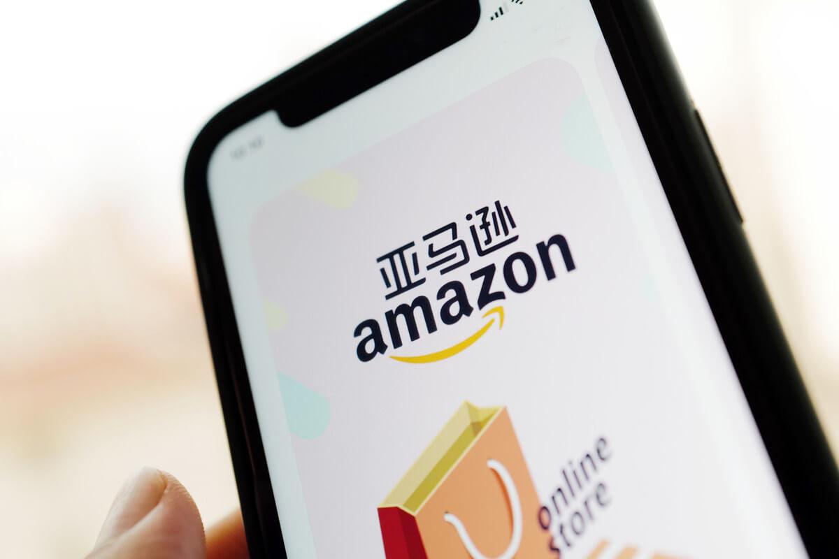 亚马逊主流市场合规经营需要哪些产品认证?