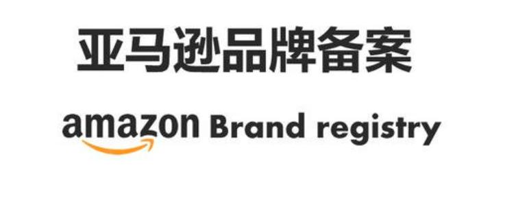 亚马逊品牌分析_亚马逊品牌搜索指向品牌店铺页面- Jungle Scout中国官网