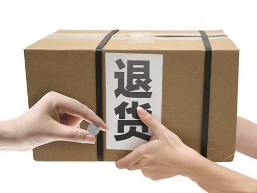 亚马逊退货怎么处理?降低亚马逊产品退货的方法- Jungle Scout中国官网