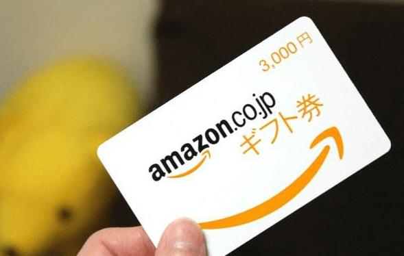 亚马逊日本站开店费用需要多少?