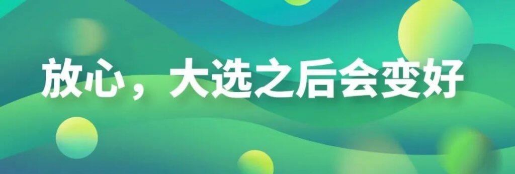 亚马逊旺季备战策略_2020年黑五和网一旺季爆单策略- Jungle Scout中国官网