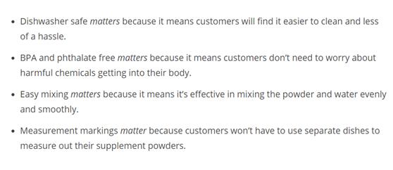 产品描述_亚马逊listing产品描述优化
