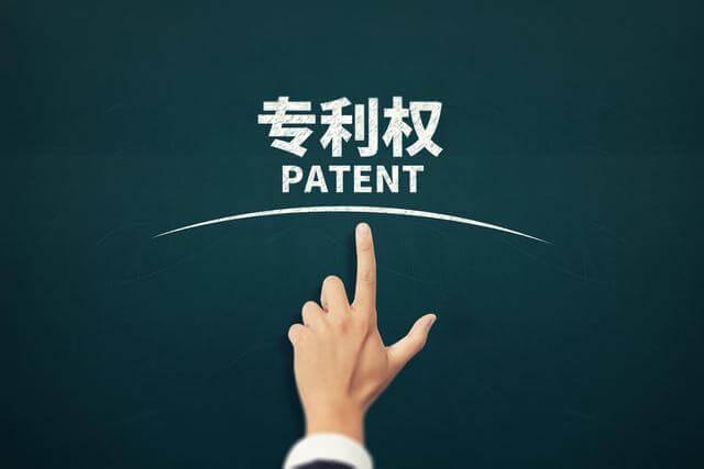 亚马逊平台对于外观专利侵权的判定