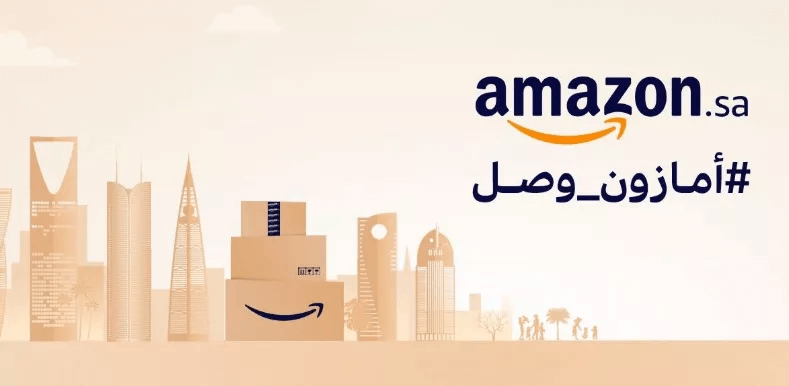 重磅!亚马逊宣布沙特站全面向中国卖家开放注册