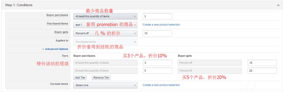 percentage off设置教程_亚马逊促销活动percentage off设置