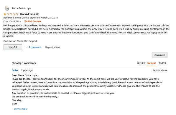 亚马逊关闭Review评论功能