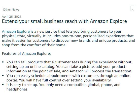 亚马逊直播促销计划