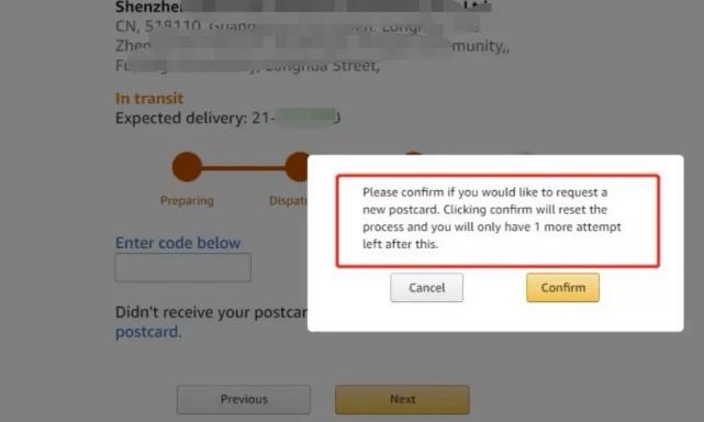 亚马逊明信片验证问题如何解决
